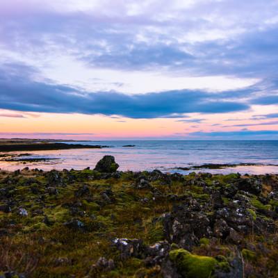 Reykjavík, Iceland © Stephanie K. Graf